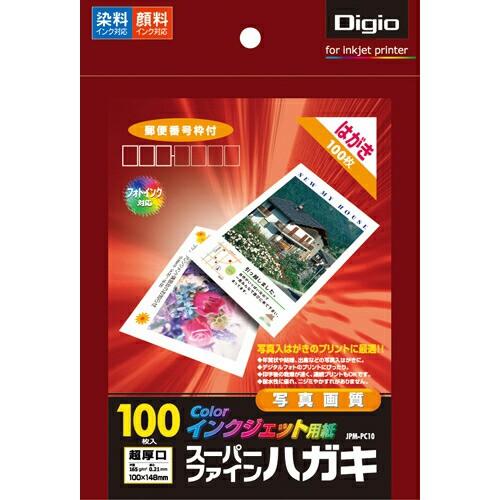 Digio インクジェットはがき用紙/スーパーファイン マット/超厚口 ハガキ判/100枚 JPM-PC10 ナカバヤシ