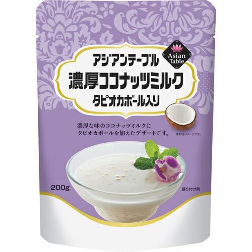 アジアンテーブル 業務用 濃厚ココナッツミルク タピオカボール入り 200g キユーピー