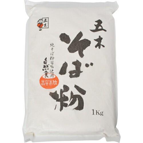 五木 そば粉 1kg 五木食品
