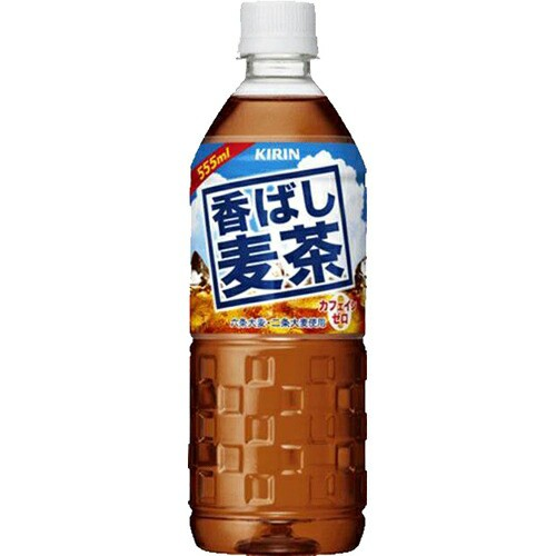 【ケース販売】キリン 香ばし麦茶 555ml×24本 キリンビバレッジ