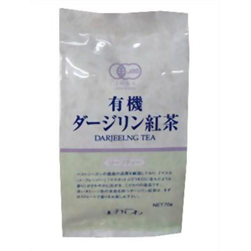 ひしわ 有機 ダージリン紅茶 70g 菱和園