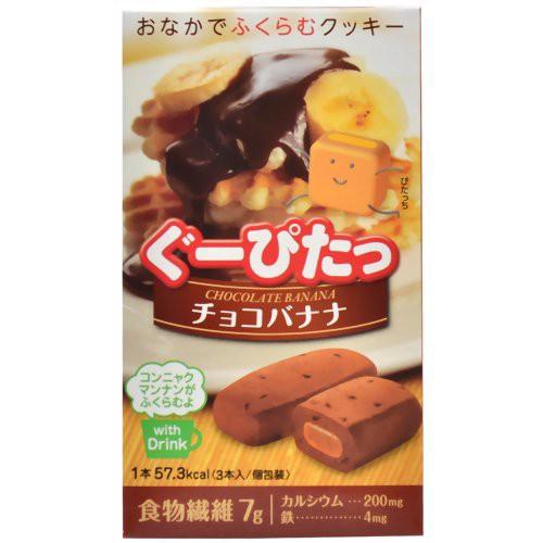 ぐーぴたっ クッキー チョコバナナ 3本入 ナリスアップコスメティックス