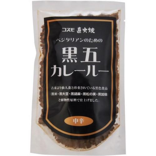 直火焼 黒五カレールー 中辛 110g コスモ食品