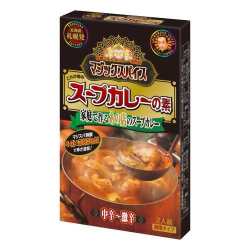 マジックスパイス スープカレーの素 84g 明治