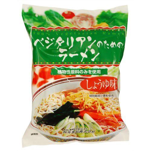 桜井食品 ベジタリアンのためのラーメン 醤油 100g