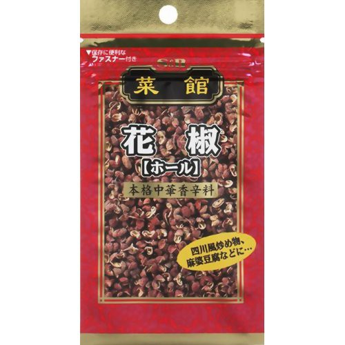 菜館 花椒(ホール) 5.5g エスビー食品