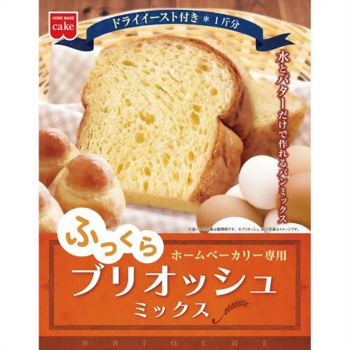 ホームベーカリー専用ブリオッシュミックス 253g 共立食品