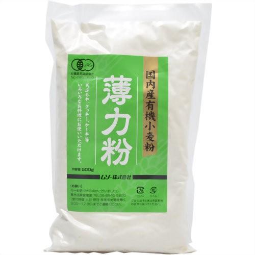 ムソー 国内産有機小麦粉 薄力粉 500g