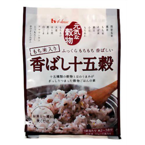 元気な穀物 香ばし十五穀 30g×6袋 ハウス食品
