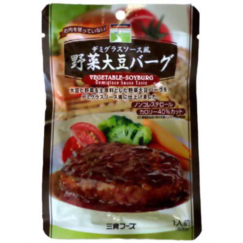 三育 デミグラスソース風野菜大豆バーグ 100g 三育フーズ