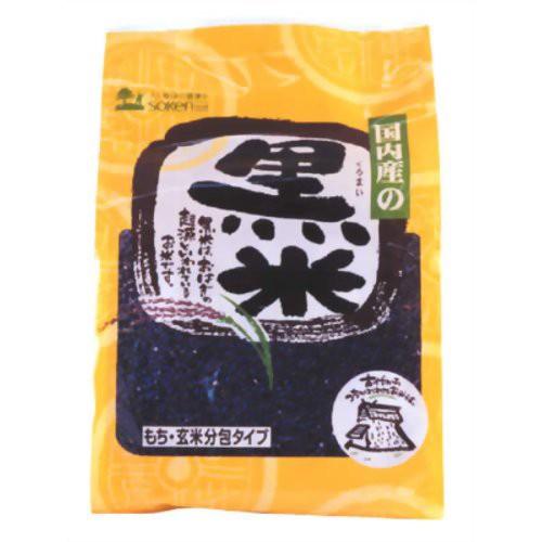 創健社 黒米 18g×15袋