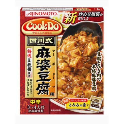 Cook Do 四川 麻婆豆腐 3-4人前 味の素 P06Dec14