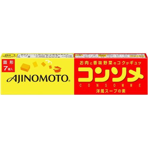 味の素コンソメ 固形 7個入箱