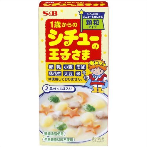 シチューの王子さま 顆粒 15g×4袋 エスビー食品