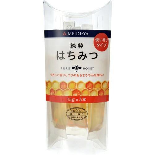 明治屋 純粋蜂蜜 使いきりタイプ 15g×5本