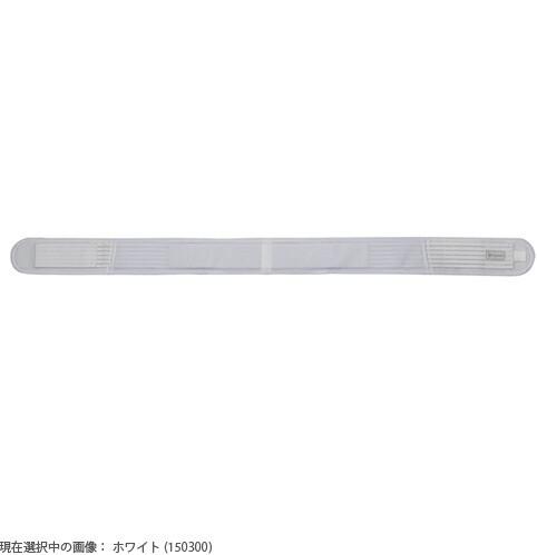 【noble】ノーブル バックレスキュー 骨盤メッシュベルト [男女兼用] #150300 (日本製) ホワイト(Mサイズ)/1点入り(代引き不可)