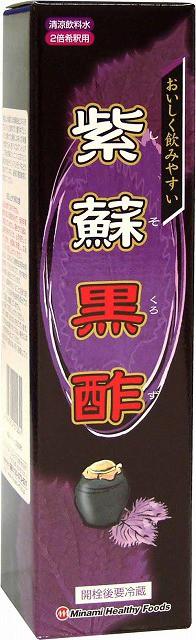 紫蘇黒酢720ml(日本製) /12点入り(代引き不可)