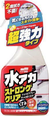 ソフト99 水アカストロングクリア【495】(車輌整備用品・グリスガン・洗車用品)