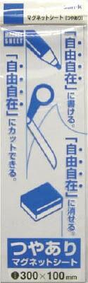 サンケー マグットシート100x300艶有り 白【MS-03W  W】(OA・事務用品・マグネット)