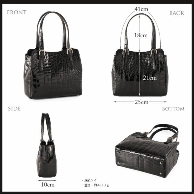 クロコダイルハンドバッグシャイニング加工日本製かばんバック鞄バッグ本革パーティ本(No.06000329)