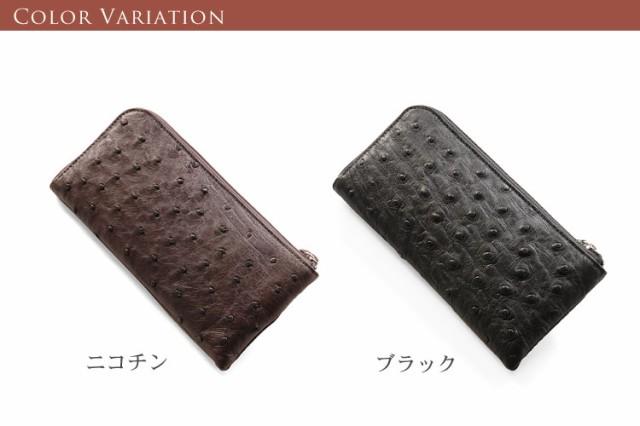オーストリッチ L字ファスナー 薄型長財布 (No.309013-kkk-5)