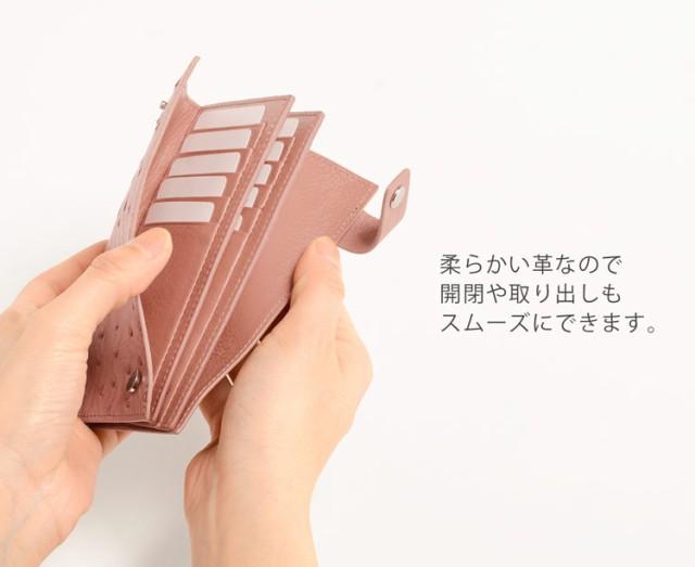 オーストリッチカードケース20枚収納革小物/レディース(No.06000657)