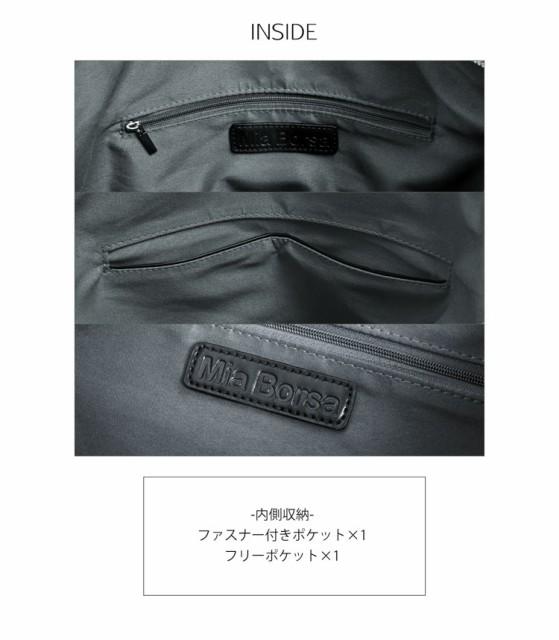 [MiaBorsa]トートバッグフリンジ付きショルダーベルト付き2WAY/レディース(No.07000160)