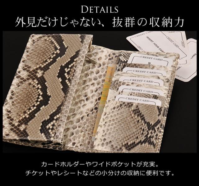 ダイヤモンドパイソン長財布無双仕立て一枚革/メンズギフト(No.06000152-mens-1)