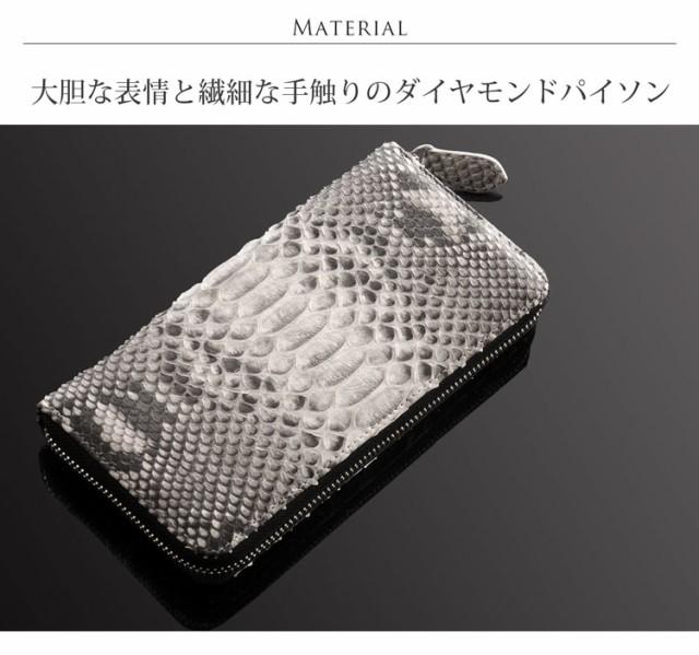 ダイヤモンドパイソンラウンドファスナー長財布/レディース/メンズギフト(No.7323)
