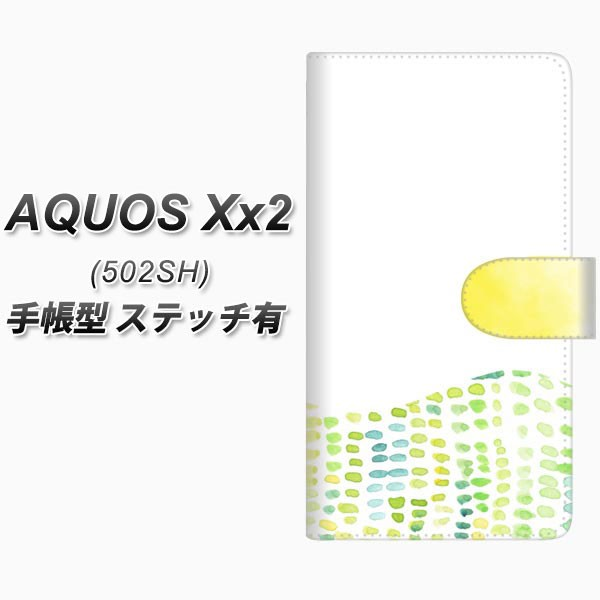メール便 softbank AQUOS Xx2 502SH 手帳型スマホケース 【ステッチタイプ】【FD813 水彩02(藤浪)】(アクオス ダブルエックス2