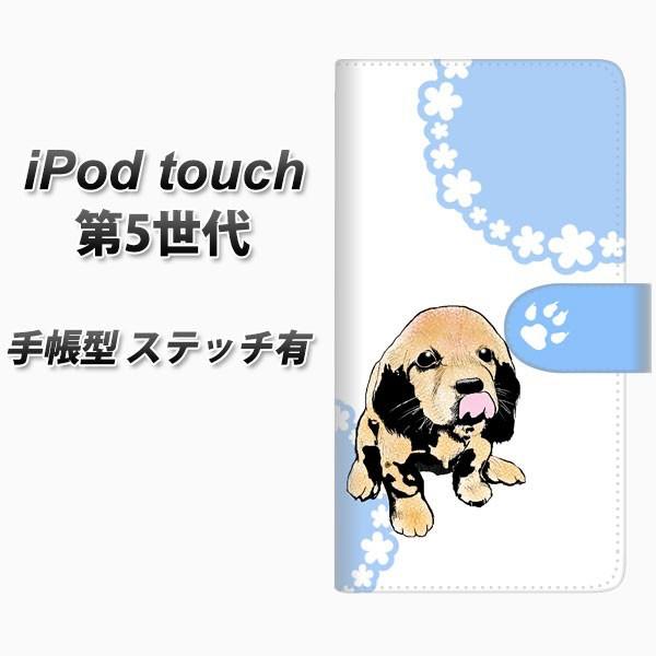 メール便 iPod touch(第5世代) 手帳型スマホケース【ステッチタイプ】【YF994 バウワウ05】(アイポッドタッチ/手帳式)/レザー/
