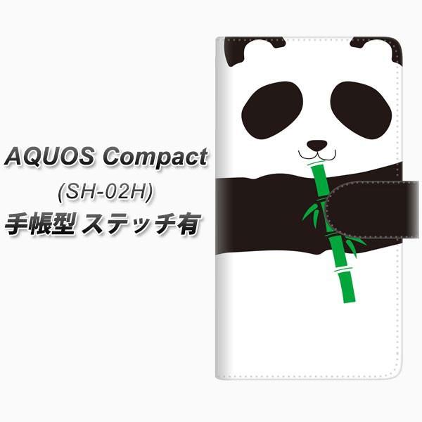 メール便 AQUOS Compact SH-02H 手帳型スマホケース 【ステッチタイプ】【FD817 パンダ(大町)】(アクオスコンパクト SH-02H/SH
