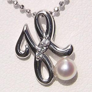 真珠:イニシャルH:ペンダントトップ:ヘッド:ホワイトゴールド:ベビーパール:3.5〜4mmあこや本真珠