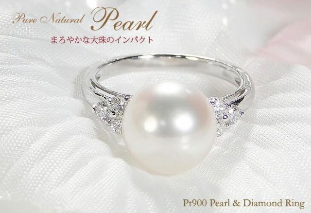オーロラ花珠あこや本真珠10mm 指輪 パールリング ダイヤモンド プラチナ