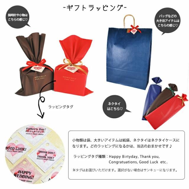 ギフトラッピング クロスオリジナル100円 yg-100-og