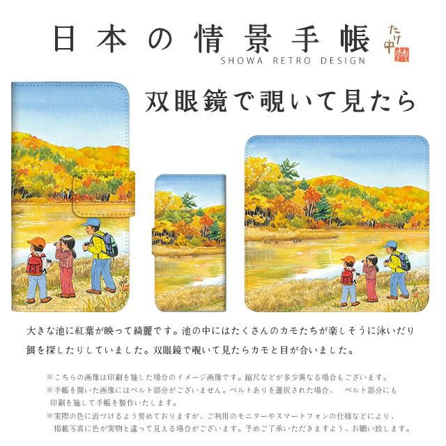 Xperia Z3 Compact SO-02G Z3 SO-01G A2 SO-04F エクスペリア ドコモ スマホケース スマホカバー 手帳型 双眼鏡で覗いて見たらカモと目が