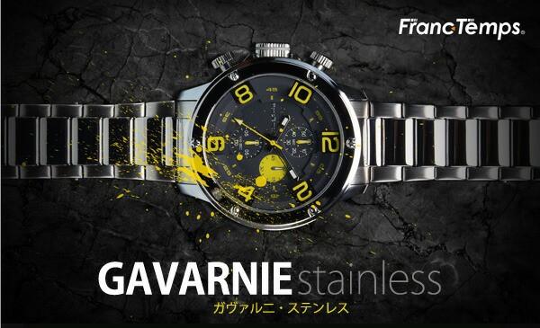 Franc Temps/フランテンプス Gavarni/ガヴァルニ クロノグラフ ステンレス