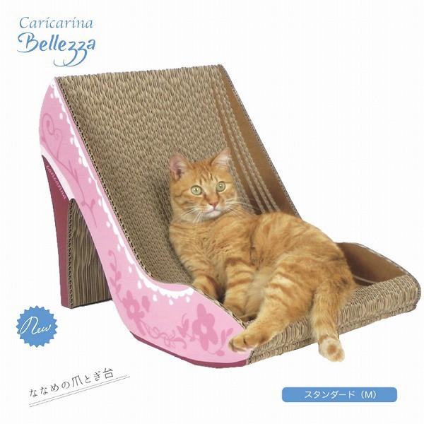 【送料無料】 国産 ななめタイプ 猫用 爪とぎ カリカリーナ Bellezza スタンダード ピンク 猫グッズ  売れ筋 キャットソファ 猫家具
