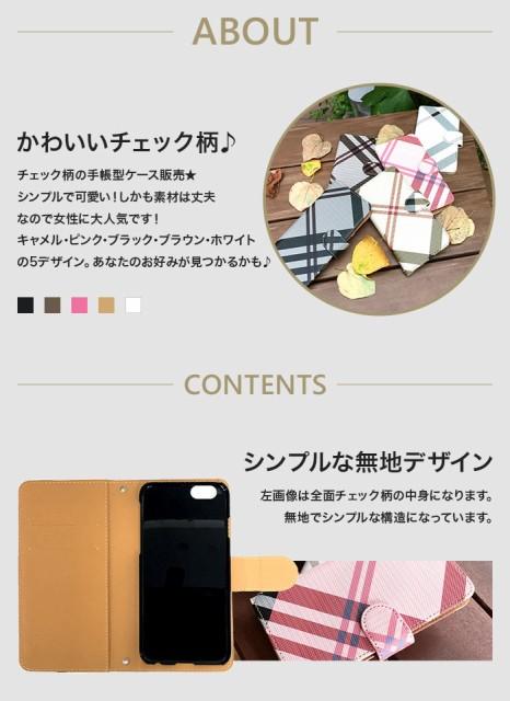 スマホケース 手帳型 HTC U11 HTV33 エイチティーシー au エーユー スマホカバー 手帳 かわいい シンプル チェック
