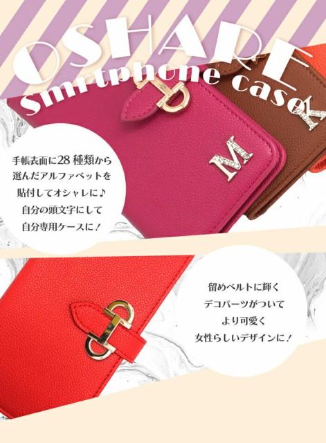 スマホケース 手帳型 AQUOS SH-M02-EVA20 アクオスフォン Ymobile Yモバイル スマホカバー 手帳 かわいい シンプル レザー