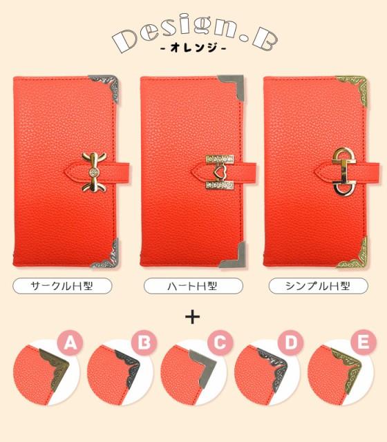 スマホケース 手帳型 iPhoneSE2 iPhoneSE iPhone5S Xperia SO-02K SO-02J DM-01H SH-02H スマホカバー 手帳 かわいい シンプル レザー