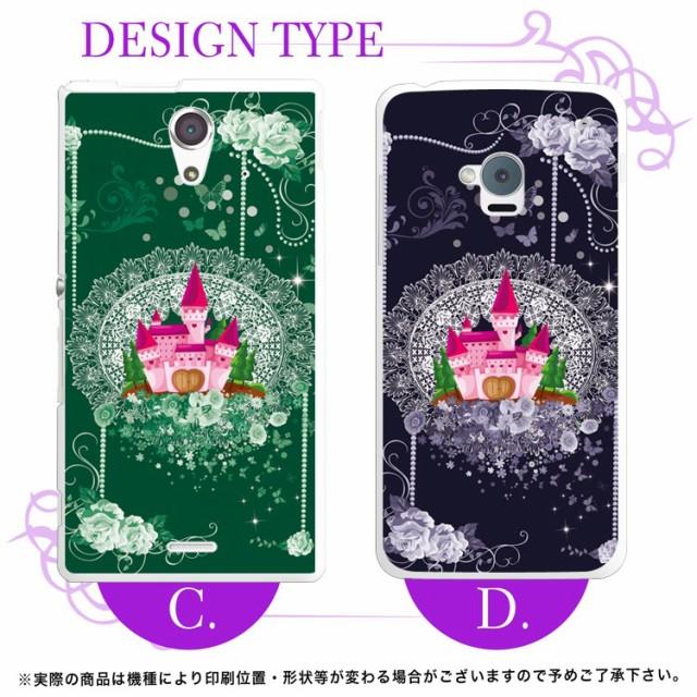 スマホケース 全機種対応 iPhoneX iPhone8 iPhone7 iPhoneSE2 iPhoneSE スマホカバー ハードケース かわいい きれい 花柄 【スマホゴ】