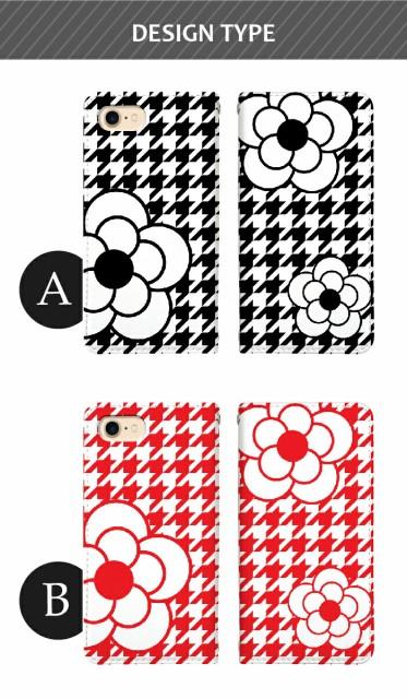 スマホケース 全機種対応 ベルトなし URBANO V03 KYV38 V02 KYV34 V01 KYV31 L03 KYY23 au スマホカバー 手帳型 手帳 かわいい 花柄