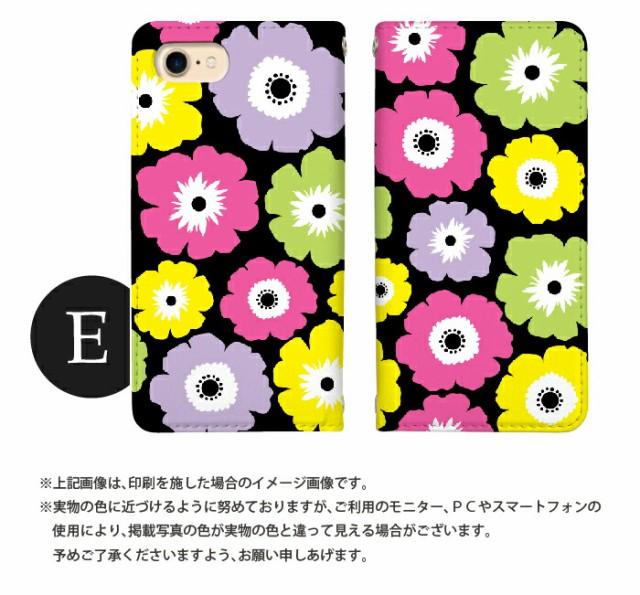 スマホケース 全機種対応 ベルトなし softbank アクオス AQUOS R2 706SH 701SH 606SH スマホカバー 手帳型 手帳 かわいい きれい 花柄