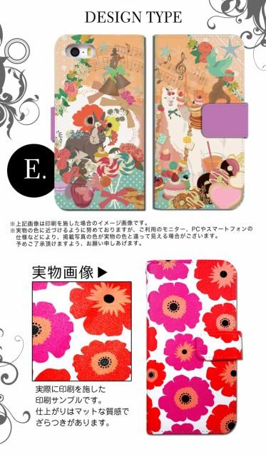 スマホケース 全機種対応 手帳型 SPRAY 402LG スマホカバー 手帳型 手帳 かわいい きれい 花柄 動物