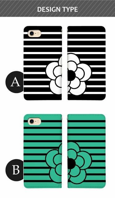スマホケース 全機種対応 ベルトなし au エクスペリア Xperia XZ2 SOV37 XZ1 SOV36 スマホカバー 手帳型 手帳 かわいい 花柄 チェック