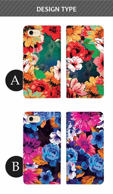 スマホケース 全機種対応 手帳型 INFOBAR A03 KYV33 au ベルト無し スマホカバー 手帳 かわいい きれい 花柄