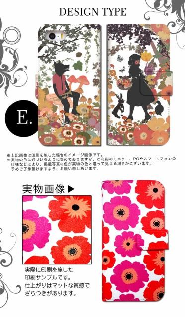 スマホケース 全機種対応 手帳型 HUAWEI Y6 ファーウェイ Ymobile Yモバイル スマホカバー 手帳型 手帳 かわいい きれい 花柄 クール