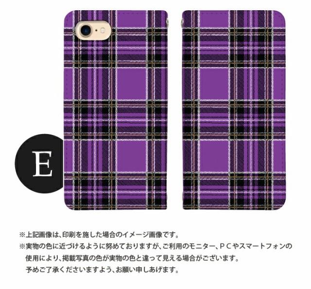 スマホケース 全機種対応 ベルトなし アイフォン iPhoneX iPhone8 iPhone7 スマホカバー 手帳型 手帳 かわいい シンプル チェック