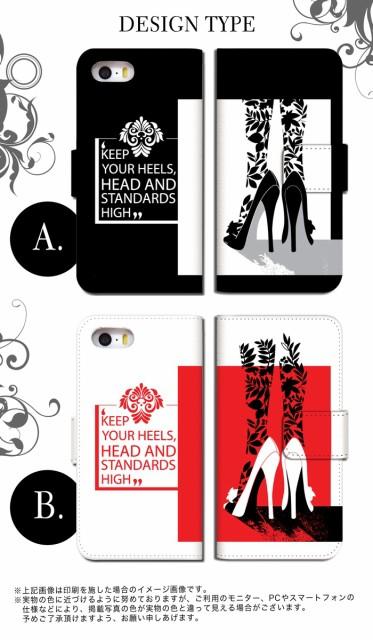 スマホケース 全機種対応 手帳型 iPhone6PLUS アイフォン6プラス アイフォーン スマホカバー 手帳型 手帳 かわいい きれい クール